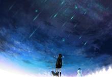 2020广东广州市科学技术协会直属事业单位广州科技贸易职业学院第一次招聘公告