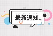 2021河南许昌市12345政务服务热线平台招聘公告